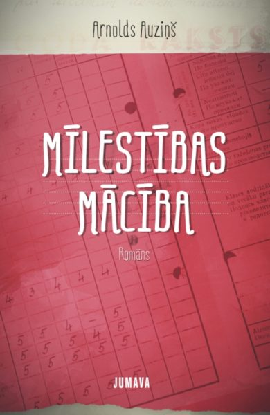 milestibas maciba