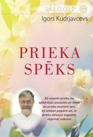 300x0_prieka_speks_-_vaks