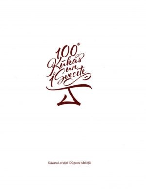 100 kūkas