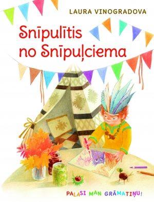snipulitis