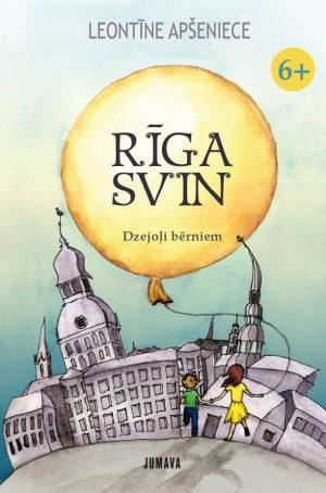 Riga svin