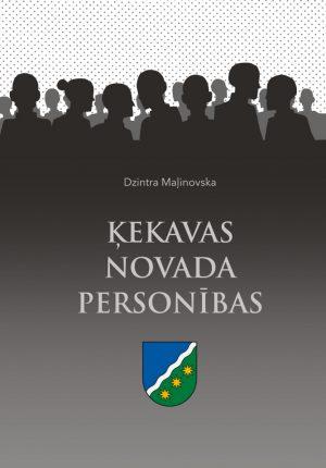 kekavas_personibas_izklajums_print