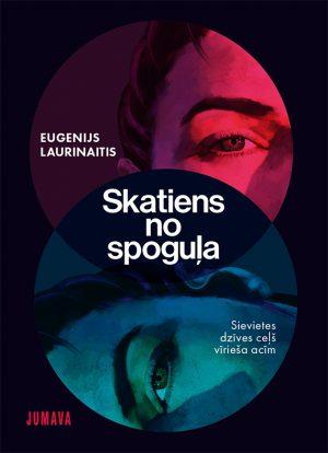 SkatsNoSpogula_03.indd