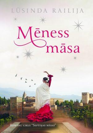300x0_meness_masa_mazvaks